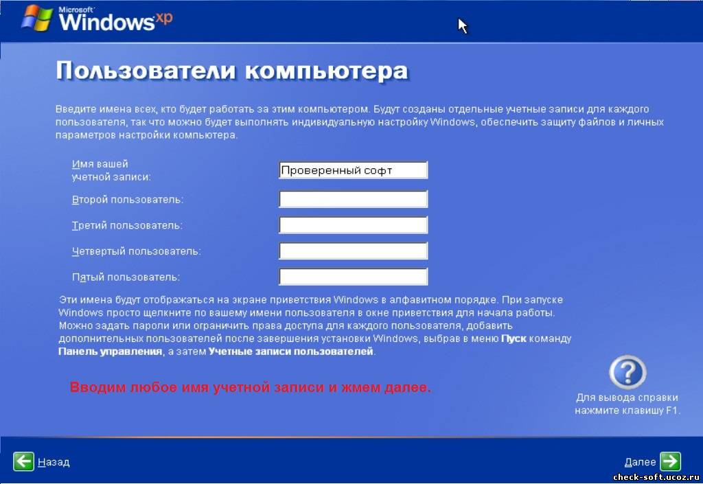 Ослика Для Windows 8.1